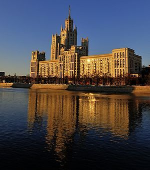 """one of stalin's """"seven sisters"""" in moscow"""
