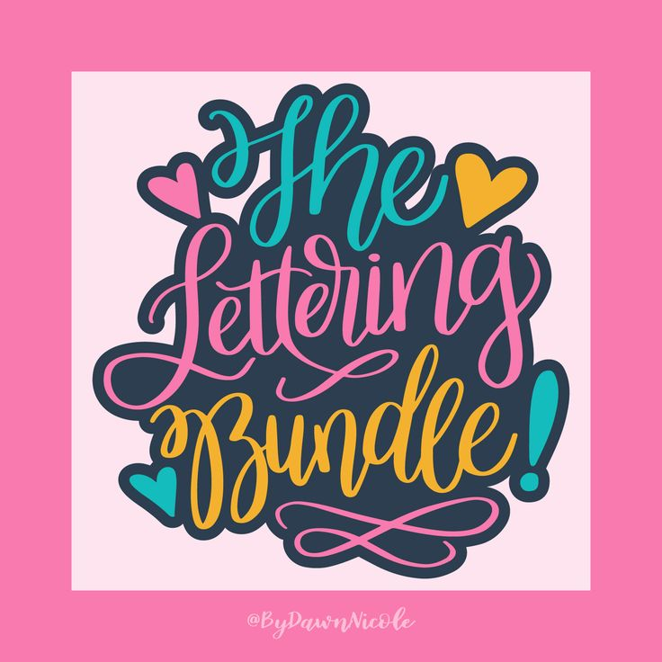 How to Do Bounce Lettering. What is Bounce Lettering? Find out in this lettering tutorial and grab the FREE Bounce Lettering Worksheet to practice!