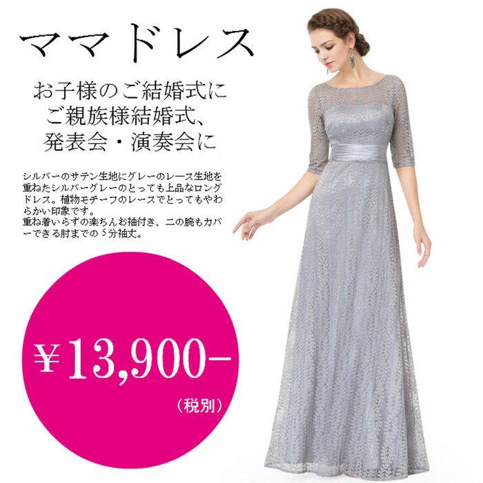 【サイズ交換無料】3カラーVネックシフォンロングドレス、プリントドレス、ブライズメイドドレス、演奏会、発表会、イブニングドレス