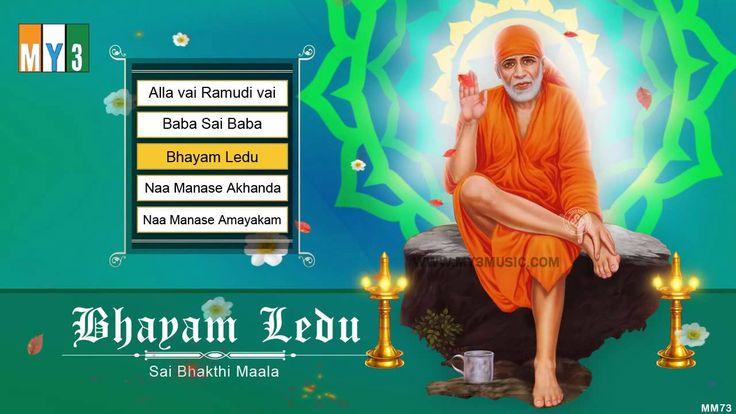 Bhayam Ledu - SHIRDI SAIBABA BHAKTHI GEETHALU - BHAKTHI SONGS