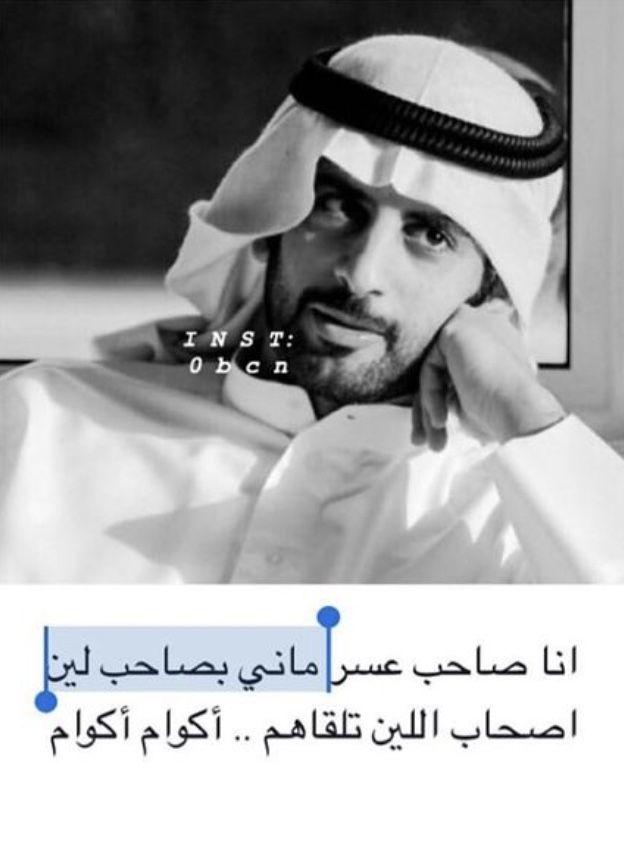 الشاعر سعد علوش Newsboy Fashion Hats