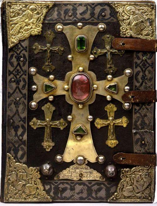 13th century Armenian T'oros Roslin Gospels; symbols of the four evangelists in corners.