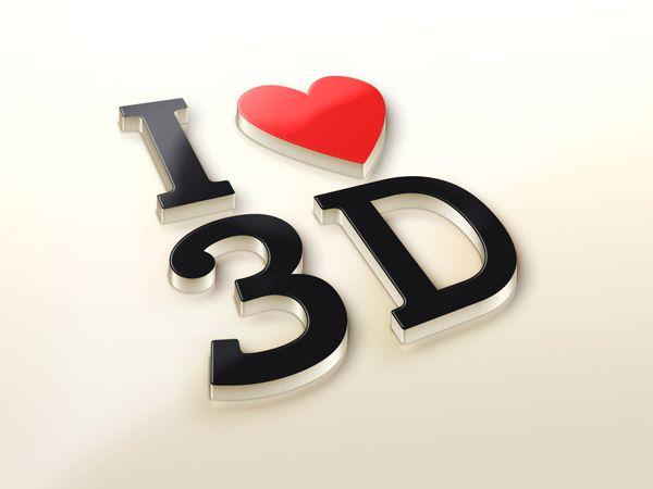 I Love 3D Logo MockUp | GraphicBurger