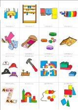 Click here to download many inside activity visuals and icons for choice boards and picture schedules.