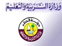 وزارة التعليم القطرية مناهج التربية الإسلامية مطو رة Sport Team Logos Juventus Logo Team Logo