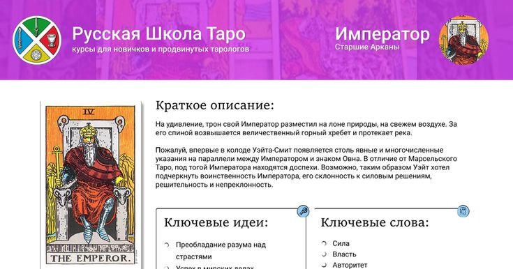 Император.pdf