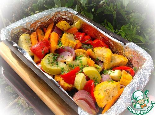 Запеченные овощи с прованскими травами - кулинарный рецепт