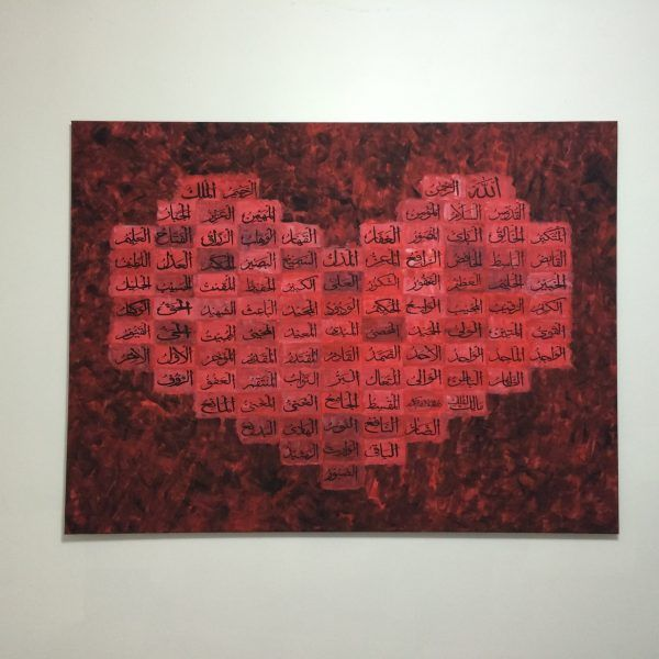 99 Names of Allah (Asma-hu-Husna).  This is an original hand painted acrylic on canvas.