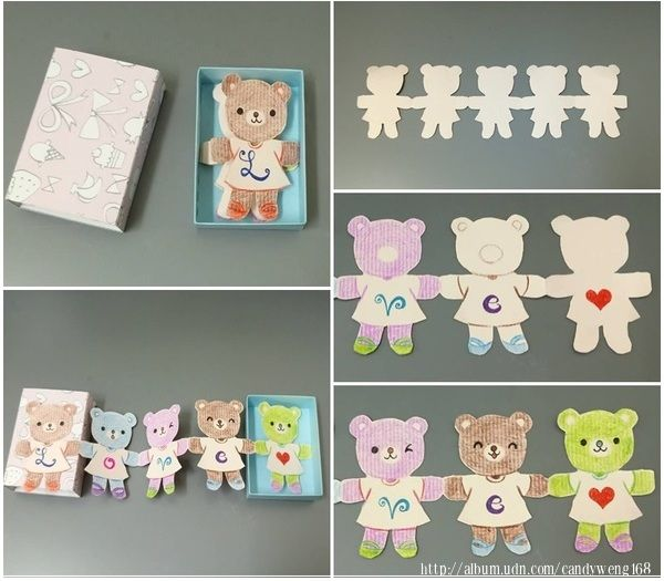 DIY紙盒-愛‧小熊 - 糖果嗡嗡嗡的糖果倉庫 - udn部落格