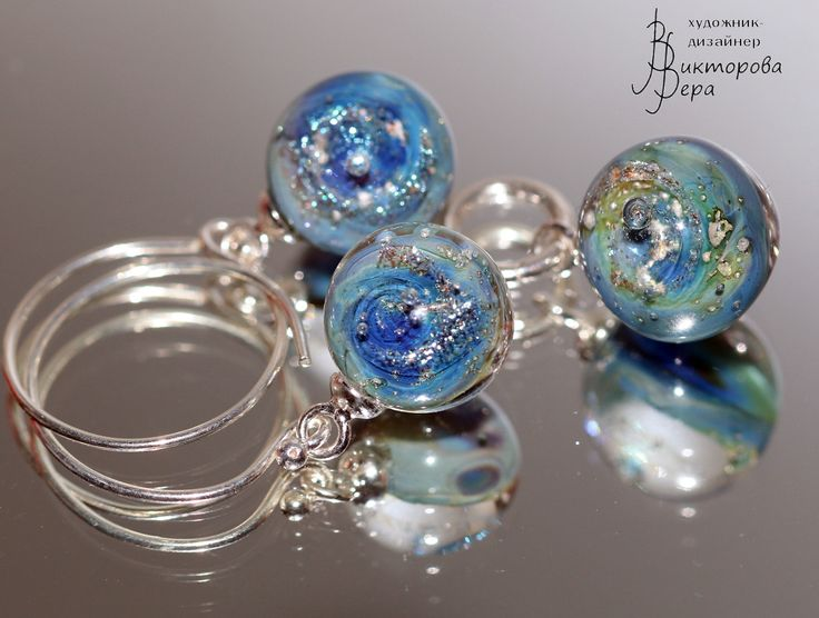 "Set ""The Galactic zone Nibelungen"". Pendant and Earrings. Handmade lampwork, sterling silver."
