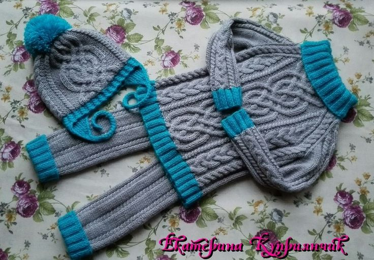 Комплект для малыша: свитер, штаны и шапка – 8 фотографий