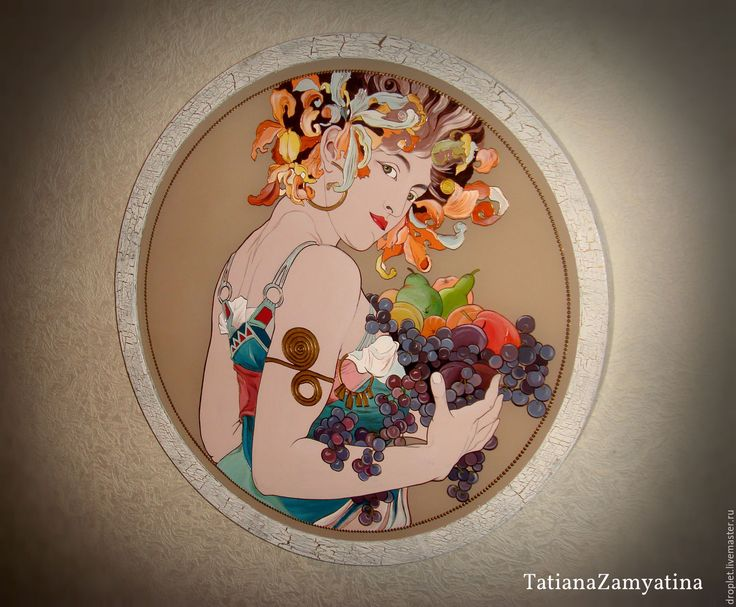 """Купить Картина круглая по мотивам А.Мухи """"Фрукты"""" - комбинированный, Альфонс Муха, фрукты, для кухни"""