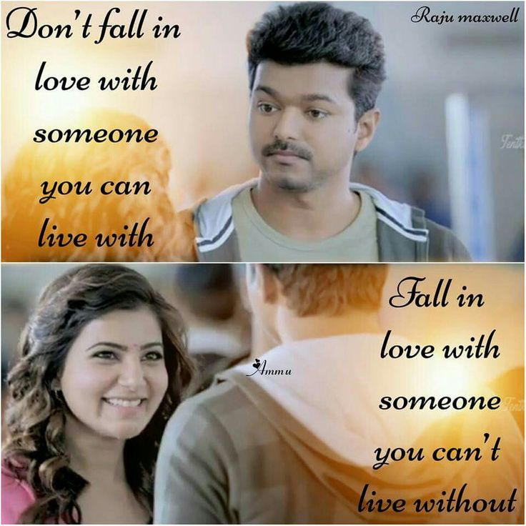 Theri Movie Love Images With Quotes: 1000+ Images About Best Love Quotes On Pinterest