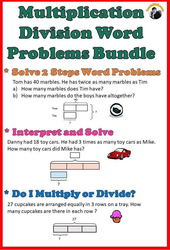 Multiplication Division Word Problems Worksheets Bundle Grade 3 4 Division Word Problems Word Problems Multiplication Word Problems