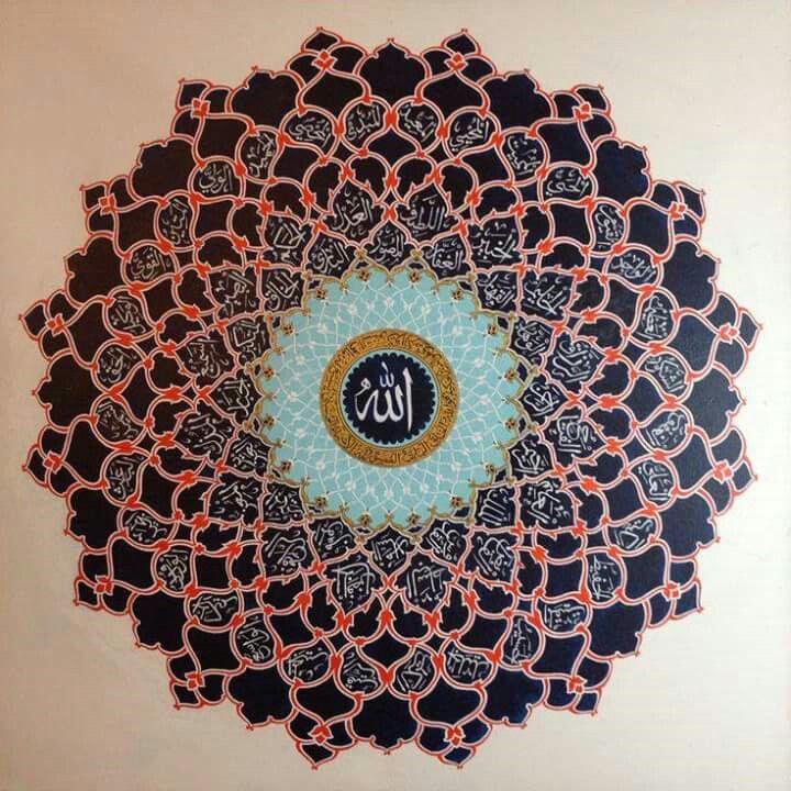 ALLAH (cc )