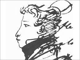 Картинки по запросу прижизненное фото пушкина