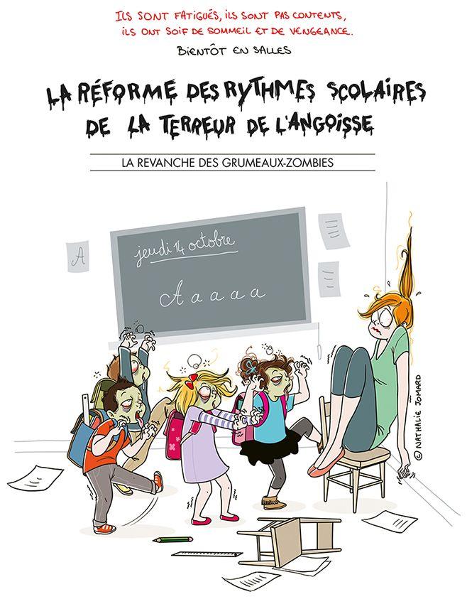 © Nathalie Jomard - http://grumeautique.blogspot.fr/