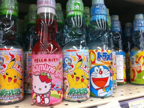 how to say drink in japanese