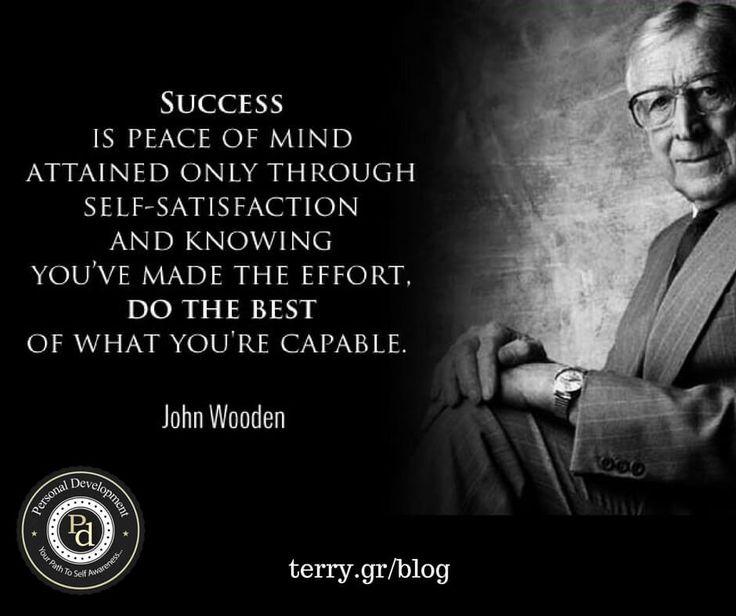 Καλύτερος Προπονητής Μπάσκετ – Γνωμικά του John Wooden – Επιτυχία
