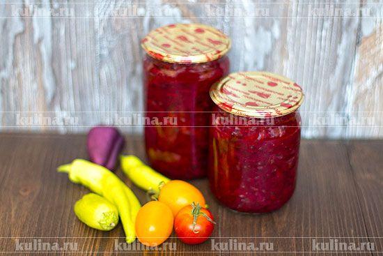Заправка для борща на зиму - рецепт с фото
