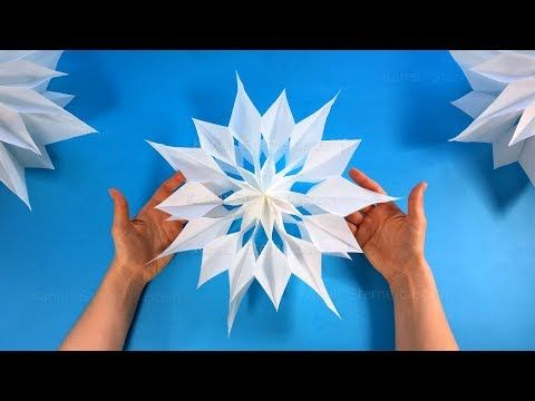 How to make a Christmas Star with a paper bag - DIY Paper Star - Christmas crafts ideas - YouTube