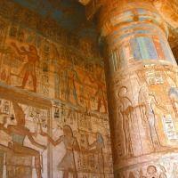 Foto de Tebas, Egipto