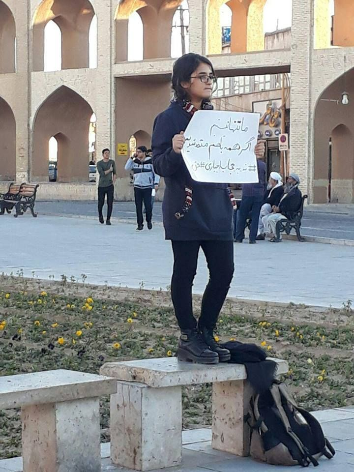 Iranian Girl Takes Off Her Compulsory Hijab And Protests Against Mandatory Dress Code For Women Dress Code For Women Iranian Girl Women