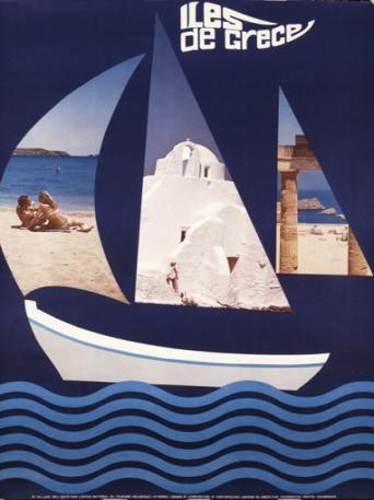 ISLES DE GRECE 1971. Σχεδιαστής σύνθεσης ο Ν. Κωστόπουλος.