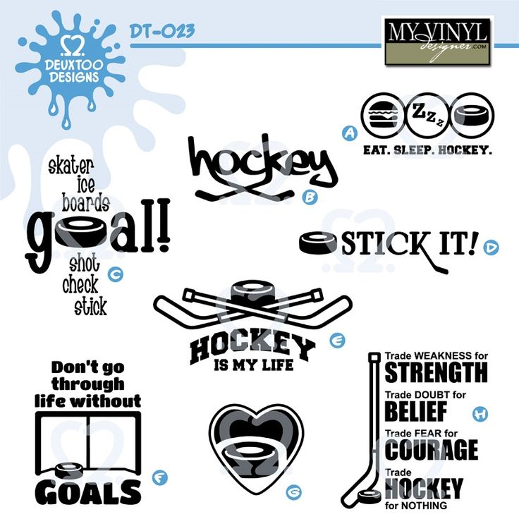 DIGITAL DOWNLOAD ... hockey vectors in AI, EPS, GSD, & SVG formats @ My Vinyl Designer #myvinyldesigner #deuxtoodesigns