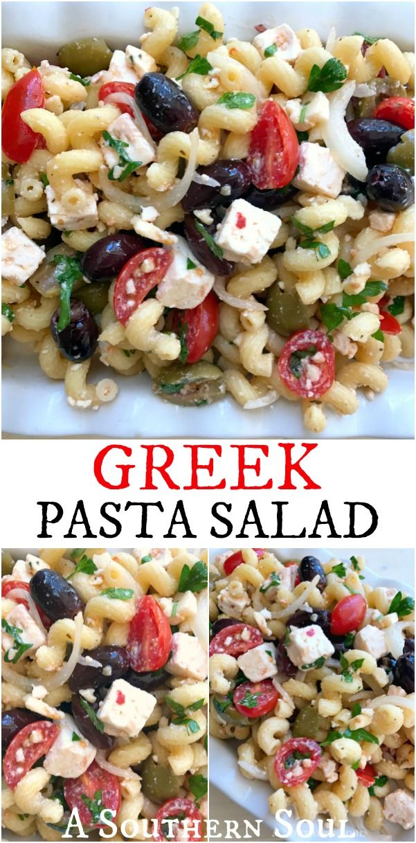 A simple trick makes this Greek Pasta Salad absolutely delicious and super easy to make!