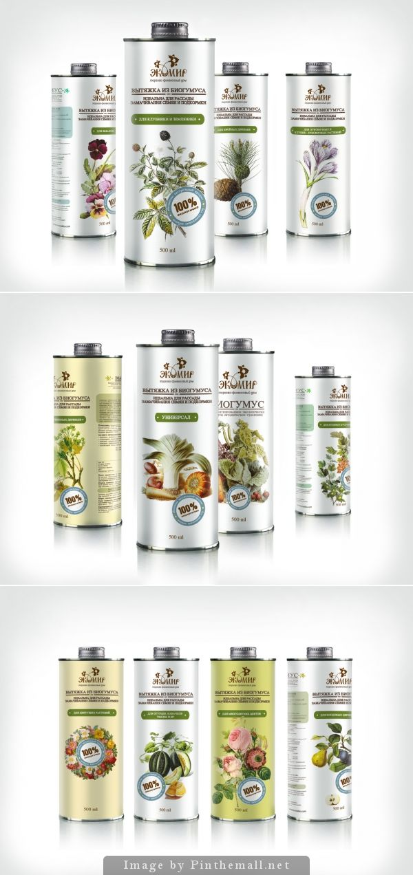 34 best industrial packaging images on pinterest for Industrial design packaging