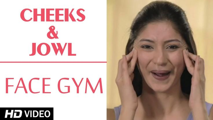 Face Gym - Cheeks & Jowl HD | Asha Bachanni