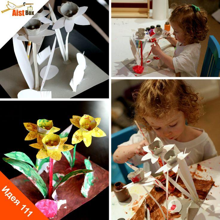 Вы когда-нибудь рисовали в формате 3D? Мы нашли для Вас и Ваших малышей необыкновенную идею для творчества, которая совмещает в себе живопись, бумажную скульптуру и изучение природы! Реализовать её очень просто, но сколько радости и новых открытий принесёт Вам это занятие!  Рисуем в 3D!