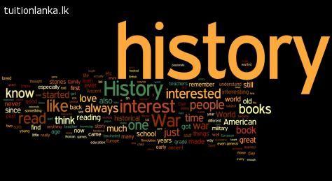 A/L History @ Rakwana
