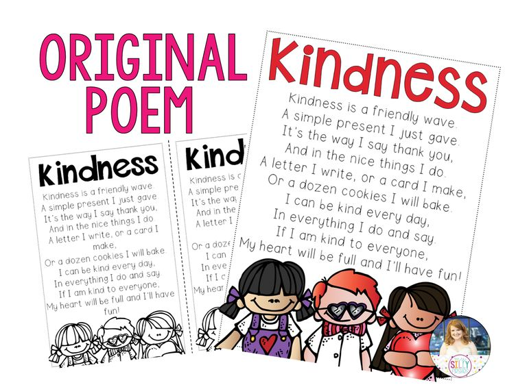 Random Acts of Kindness {Promoting Kindness in the Primary Classroom. Poem about kindness...color version, as well as a journal version. Perfect for the month of February or any time your kiddos need to talk about being kind!