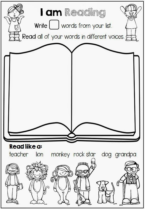 Facebook fan freebie sample of Printables for any Word List file Clever Classroom