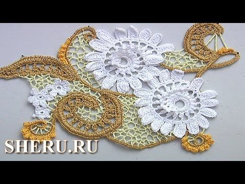Ирландское кружево в полотне Урок 10 Irish Canvas Crochet - YouTube