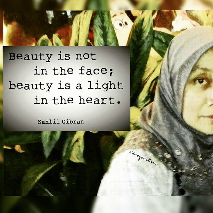 Beauty is not in the face, but ...