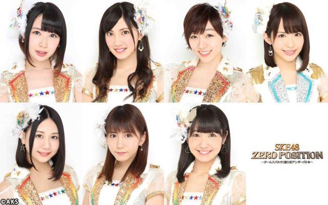 CS放送「TBSチャンネル1 最新ドラマ・音楽・映画」では、好評放送中『SKE48 ZERO POSITION…