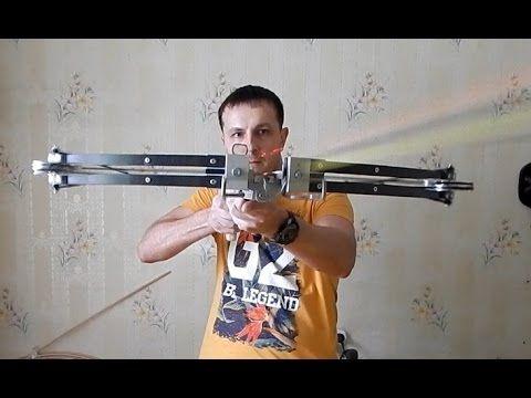 Блочный арбалет своими руками / Homemade compound crossbow - YouTube