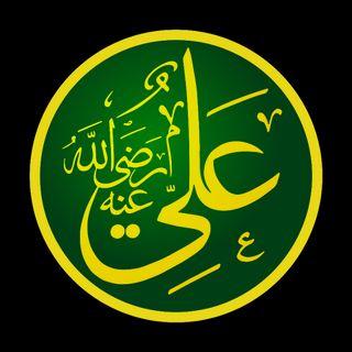 Kisah Sahabat Nabi, Ali bin Abi Thalib, Blog Islami