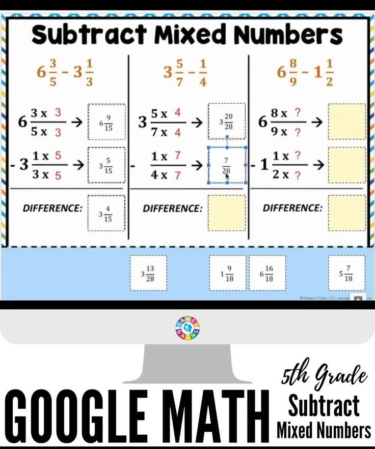 how to subtract fractions with unlike denominators and whole numbers