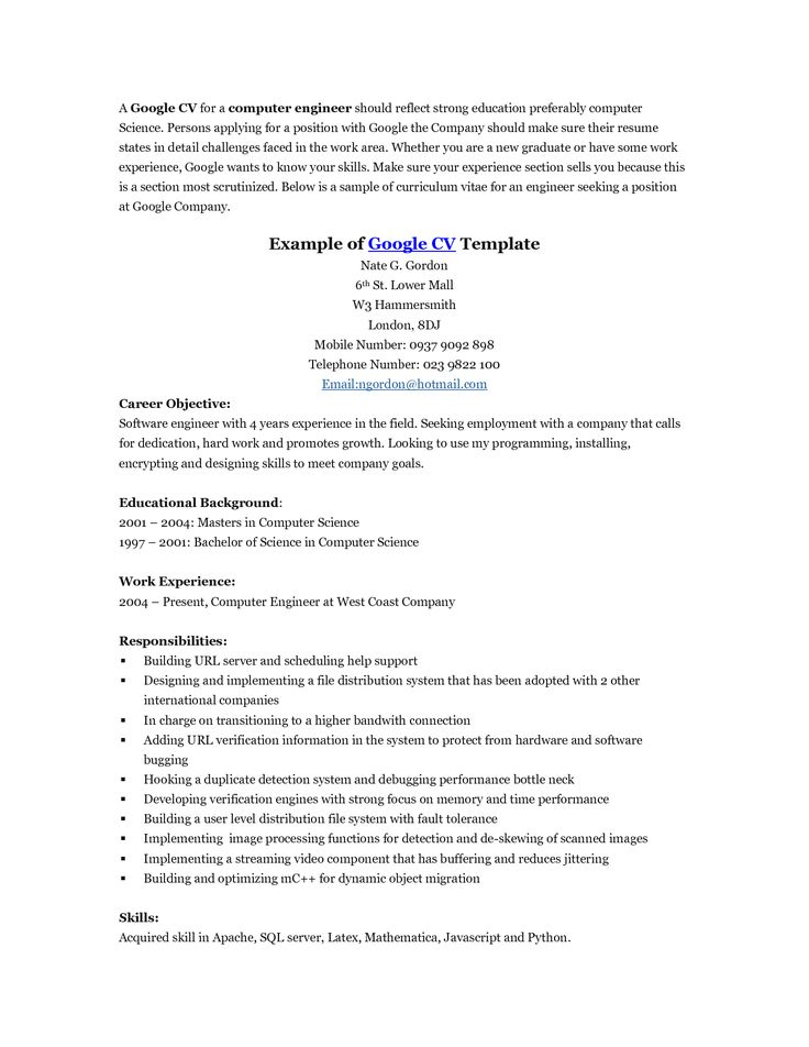 Security Resume Examples - http\/\/wwwjobresumewebsite\/security - security resume