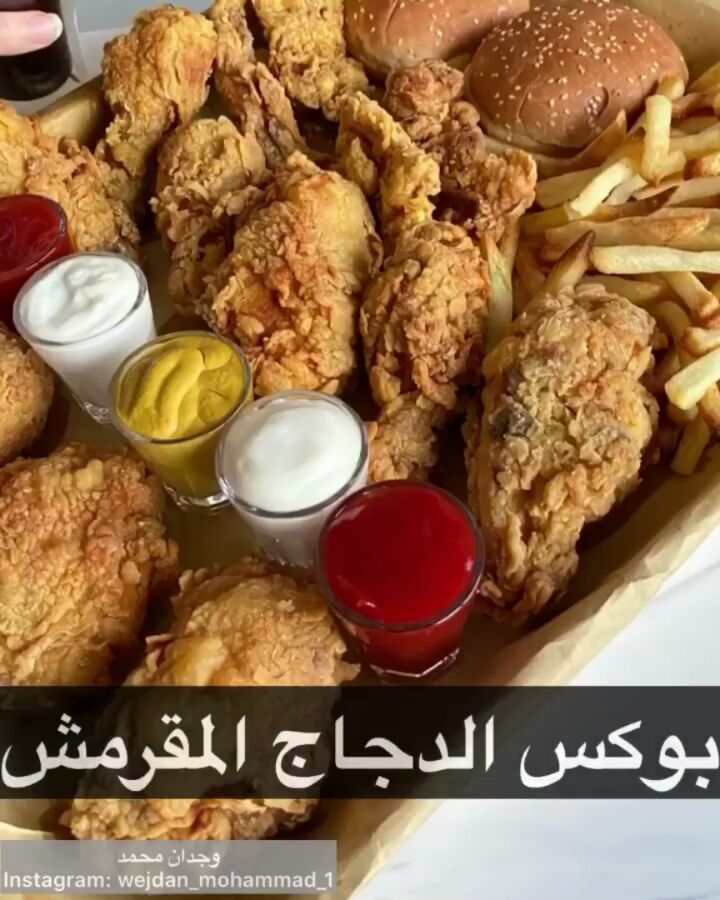 3 507 Mentions J Aime 59 Commentaires طبخ بالفيديو Aklaaty Bhn Sur Instagram بوكس الدجاج المقر Middle Eastern Desserts Cooking Chicken Recipes