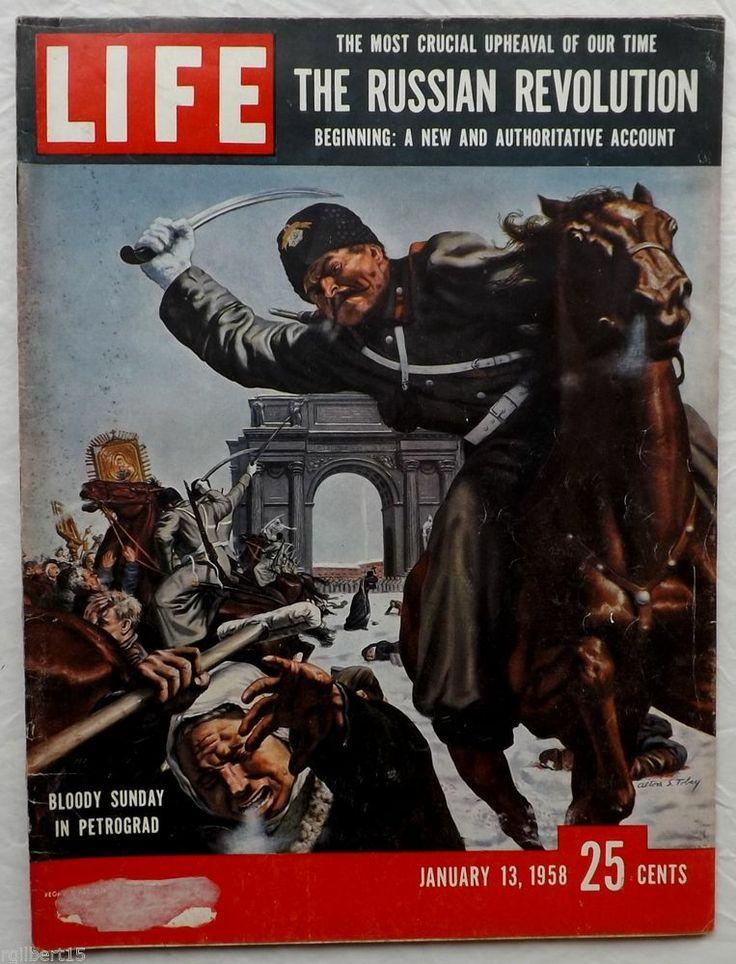 Russian Revolution – Bloody Sunday Paper