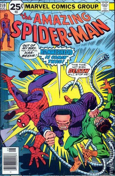 Amazing Spider-Man (1963 1st Series) 159