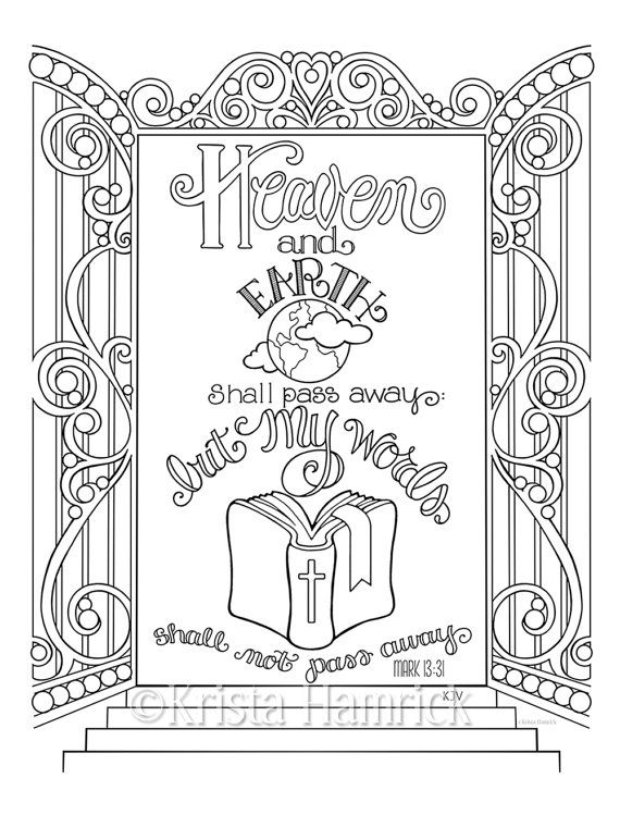 My Words Shall Not Pass Away Coloring Page 85X11 Bible Journaling Tip In 6X8