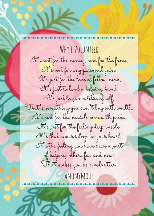 Free Floral Printables for Volunteer or Teacher Appreciation | 11 Magnolia Lane