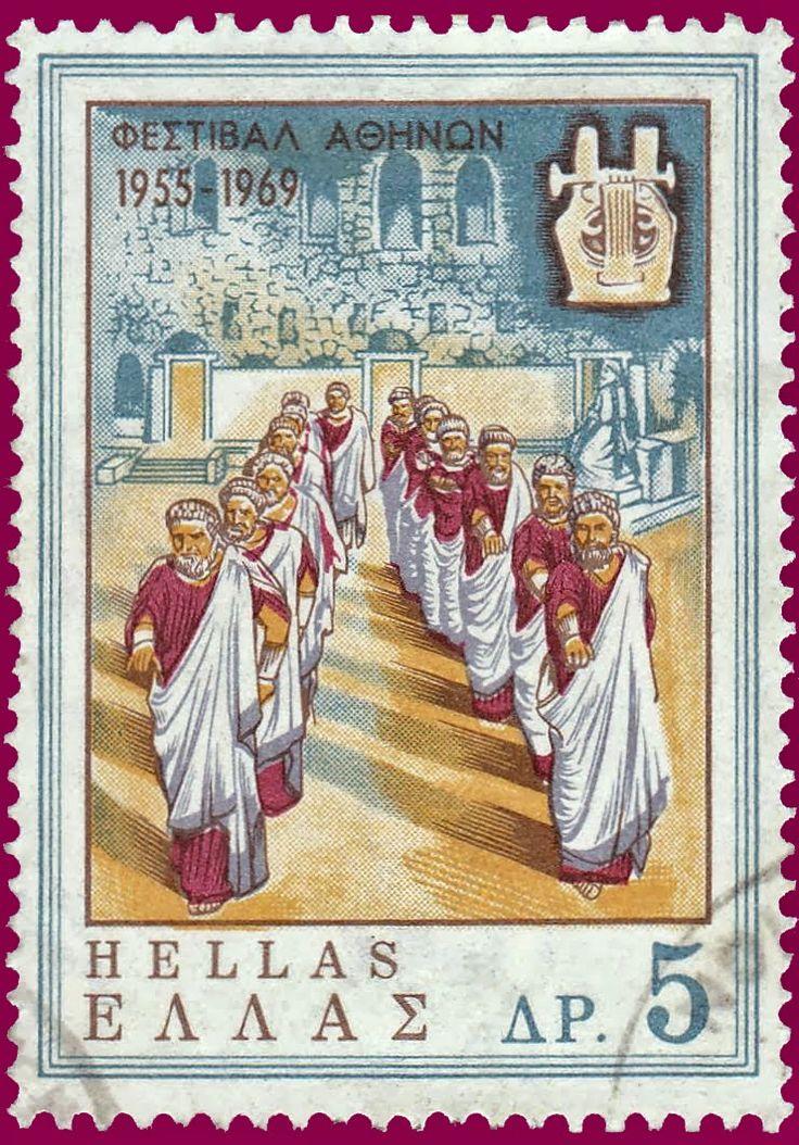 1969 14 χρόνια φεστιβάλ Αθηνών (Χορός ανδρών)