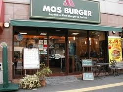 They serve Japanese fine burger & coffee. If you'll come to Japan, you've got to go to Mos Burger. Try spicy mos burger! Yum!!